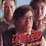 Bossy's Japanese Horror Movie Synopsis.
